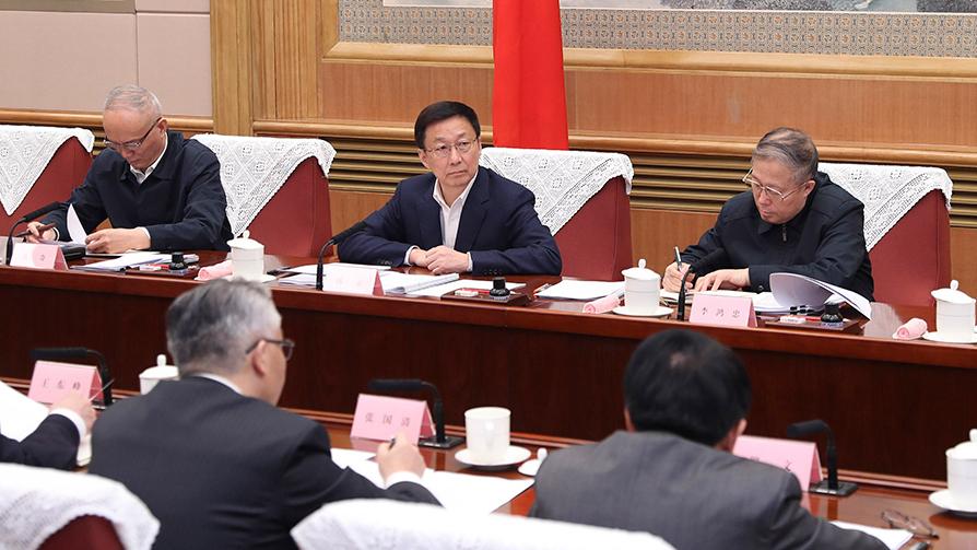 韩正:深入贯彻落实习近平总书记重要讲话精神 推动京津冀协同发展取得新的更大进展
