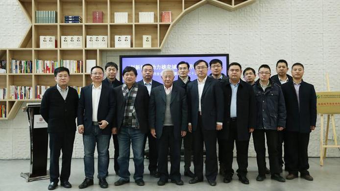 雄安举办创业会客厅活动 助力城市照明物联网发展