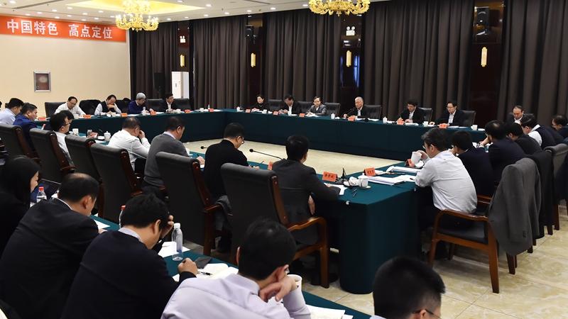 科技部部长王志刚一行到雄安新区调研