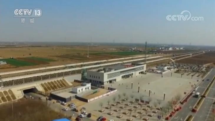 """视频丨雄安新区将满""""两周岁""""·白洋淀站 将新增重庆和太原方向列车"""