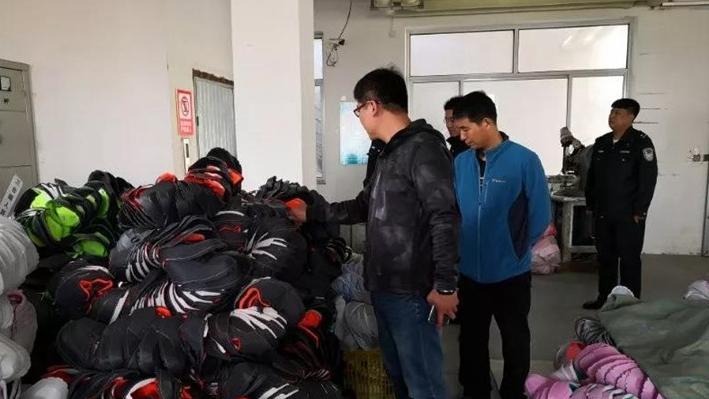 安新县:8部门联合 1家违法违规生产鞋企被依法处理