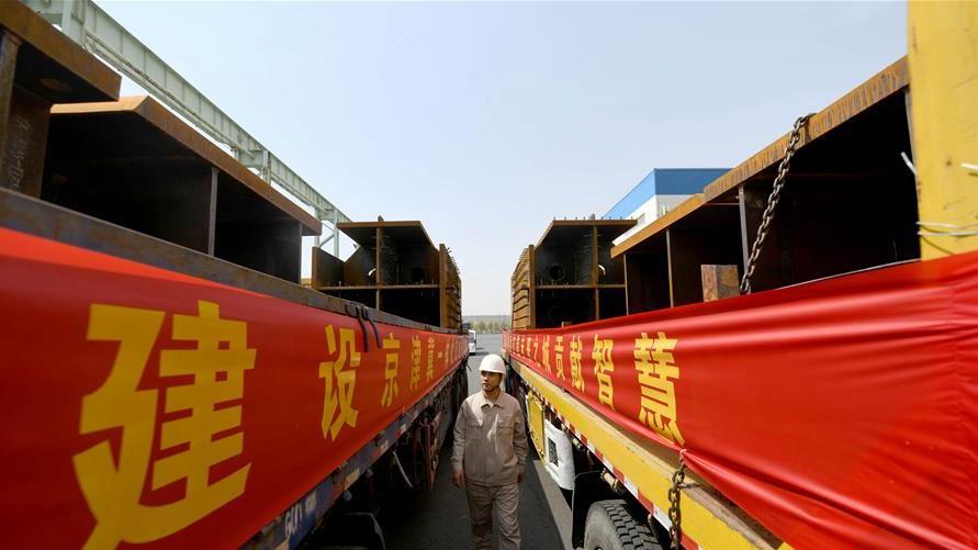雄安新区雄安站站房项目首批钢构件从天津启运
