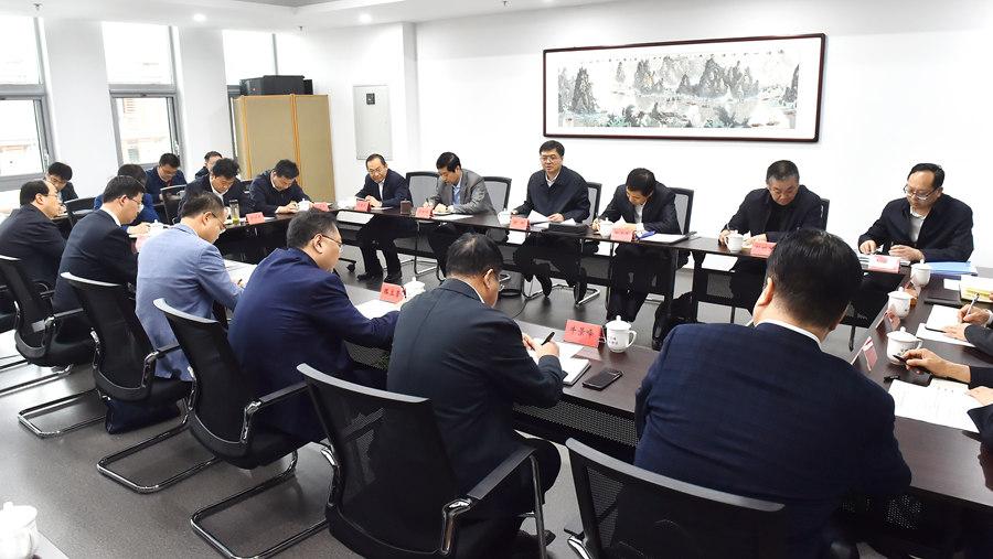 河北雄安新区召开党工委委员(扩大)会议