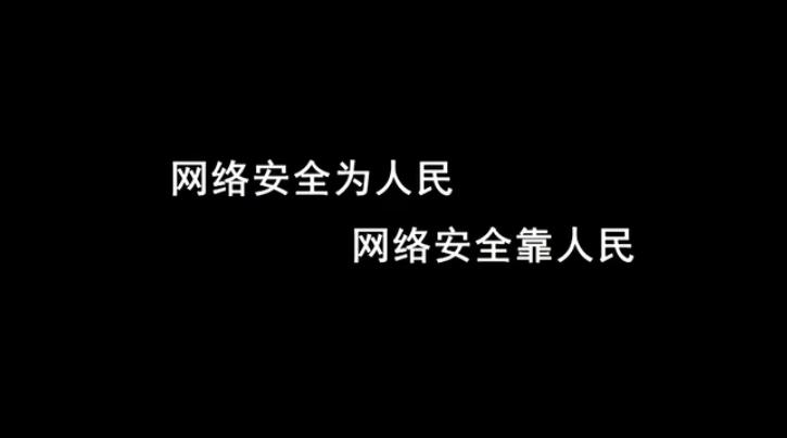 """视频丨""""伪""""之战"""
