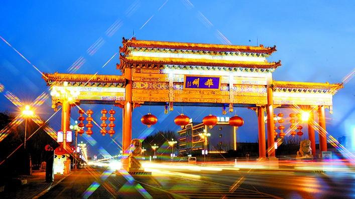 """让优秀传统文化如花绽放——雄县践行""""无文化传承,无雄安未来""""速写"""