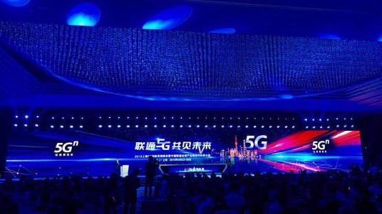 中国联通:在7个特大城市实现5G连续覆盖