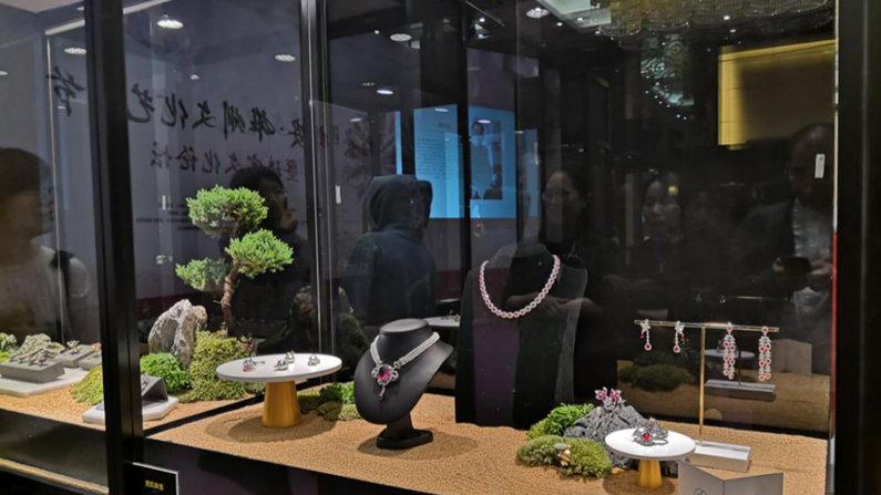 雄安·雄州文化艺术节丨知名专家齐聚三大主题论坛 共话学术前沿