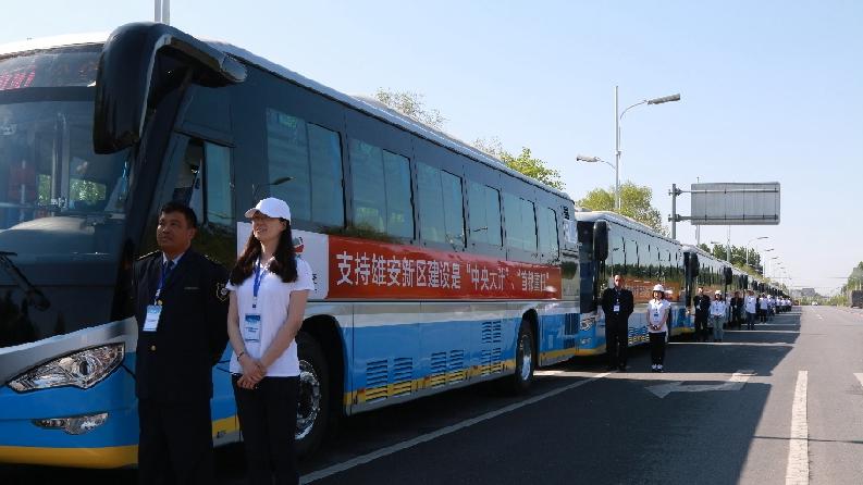 """""""五一""""小长假 北京公交集团支援白洋淀景区"""