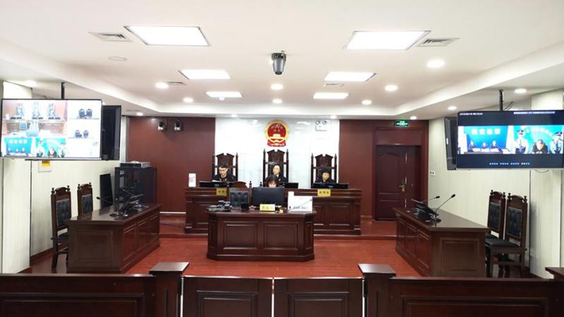 全国首个5G远程刑事庭审在雄安中院完成