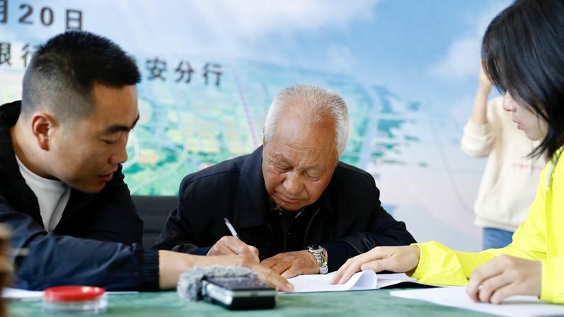 视频丨容城县启动集体土地征收签约工作