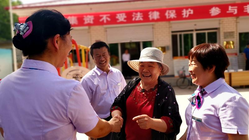 雄安新区远离非法集资宣传活动首站走进龚庄村