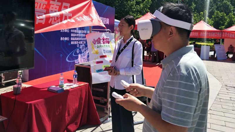 雄安新区雄县、容城县举办2019科技活动周