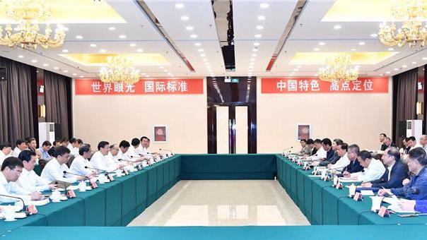 海南省党政代表团到雄安新区考察