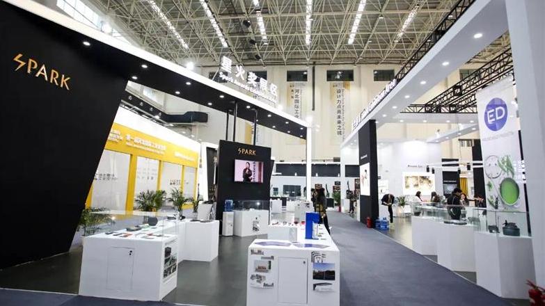第二届河北国际工业设计周将于11月举办