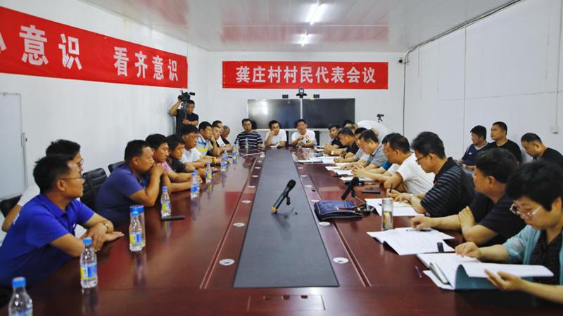 雄安新区河西村、龚庄村开展第一批联合认定工作