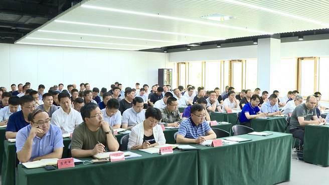 雄安新区召开2019年防汛抗旱工作会议