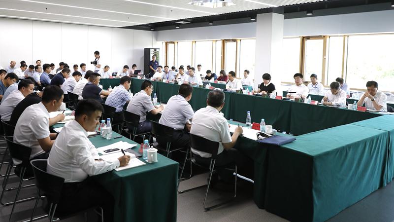 中国雄安集团召开参建企业第一次联席会议