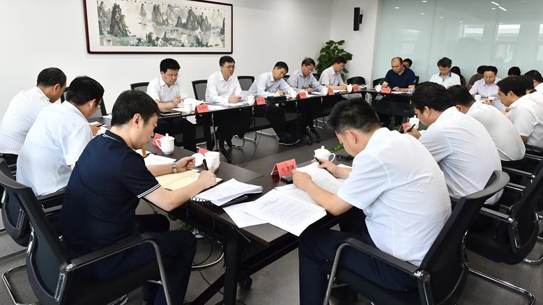 雄安新区召开冬季清洁取暖工作领导小组会议