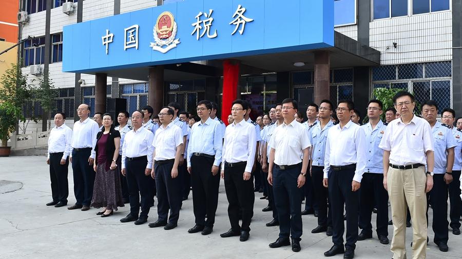 河北雄安新区税务局挂牌成立