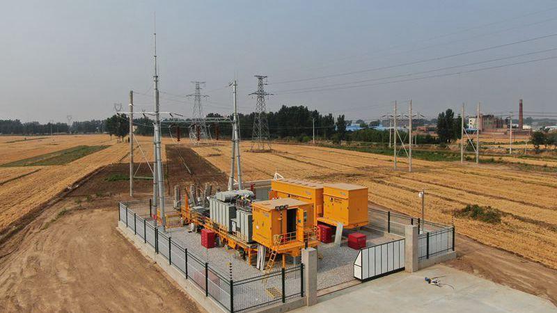 雄安新区首个施工电源工程建成投运