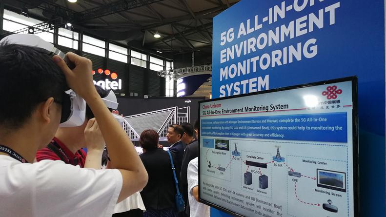 """雄安新区5G""""天地一体化""""生态监测系统亮相世界移动通信大会"""