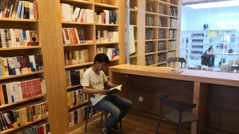 全国首家24小时5G无人智慧书店在雄安新区试运营