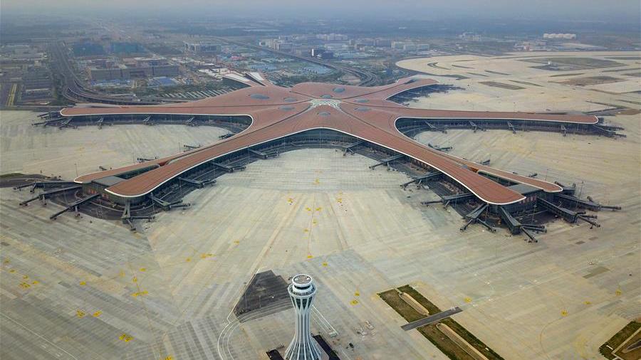 京津冀飞向未来的新起点——写在北京大兴国际机场竣工验收之际