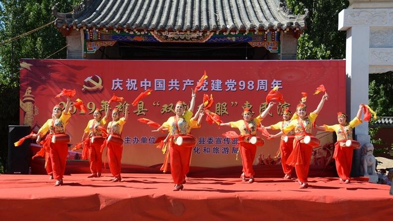 雄安雄县庆祝建党98周年活动丰富多彩