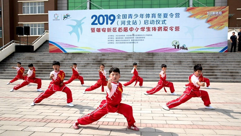 世界冠军史冬鹏助阵!雄安新区首届中小学生体育夏令营活动启动