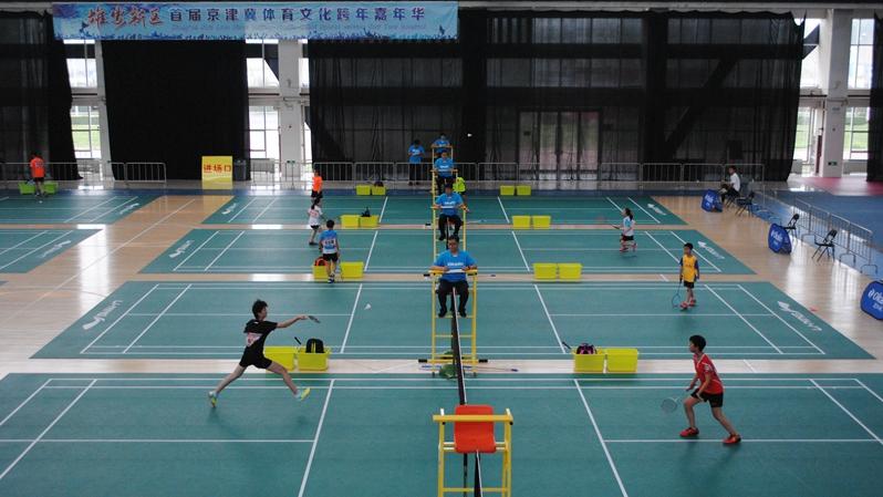 2019河北省青少年羽毛球冠军赛在雄安开赛