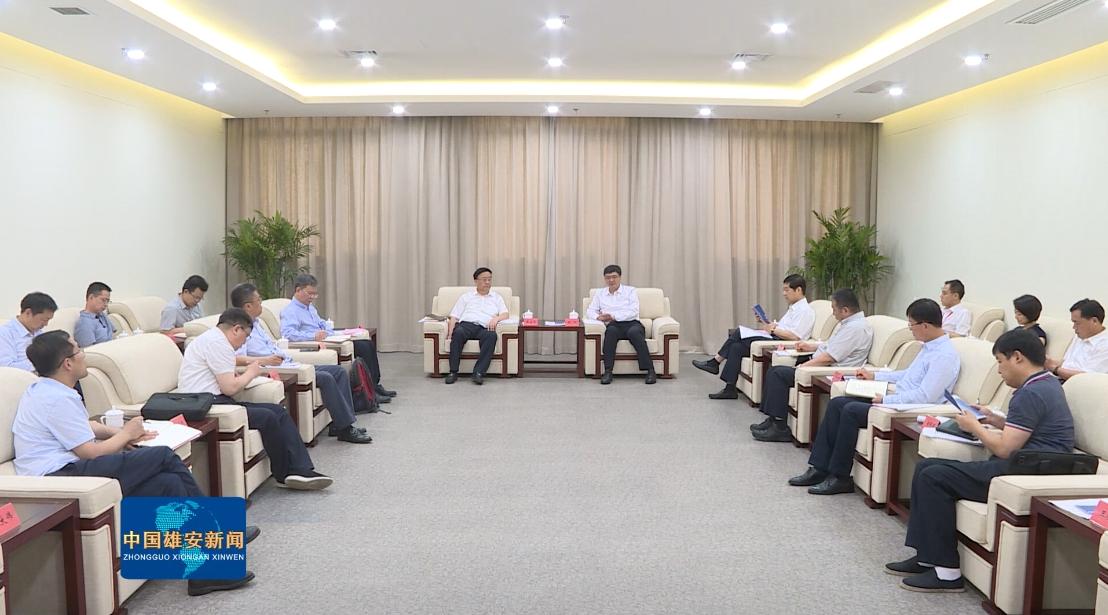 视频丨兰州大学党委书记袁占亭、校长严纯华一行到雄安新区考察