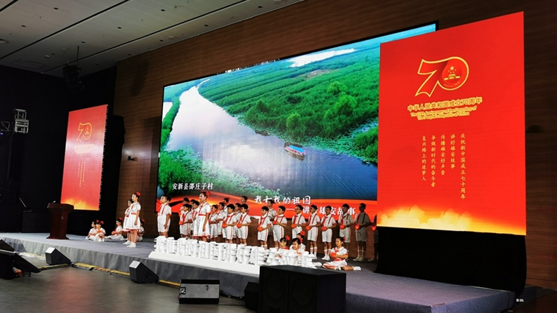 视频丨我爱你中国