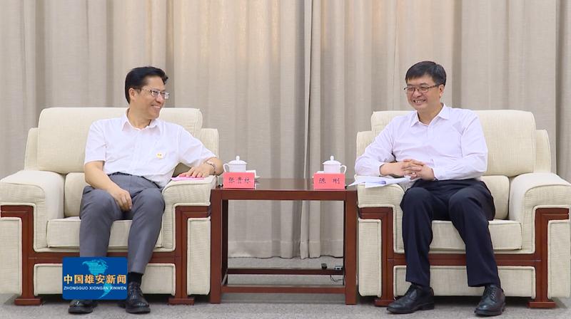 陈刚与北京市属国资国企考察团一行举行工作座谈