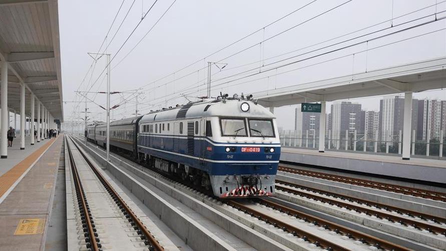 京雄城际铁路(北京段)开始联调联试