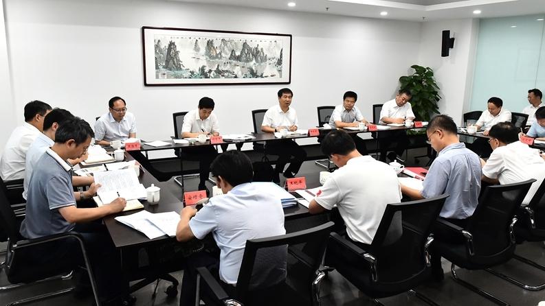 雄安新区召开党工委委员(扩大)会议 贯彻落实加强机关党的建设和推进生态文明建设工作部署