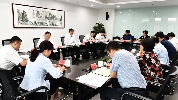 雄安召开党工委反腐败协调小组工作会议