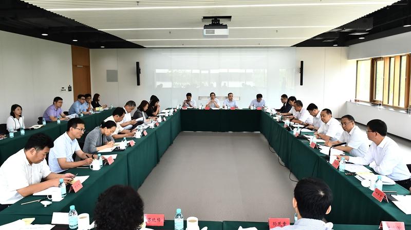京津冀三地外办主任第二次联席会议在雄安新区召开