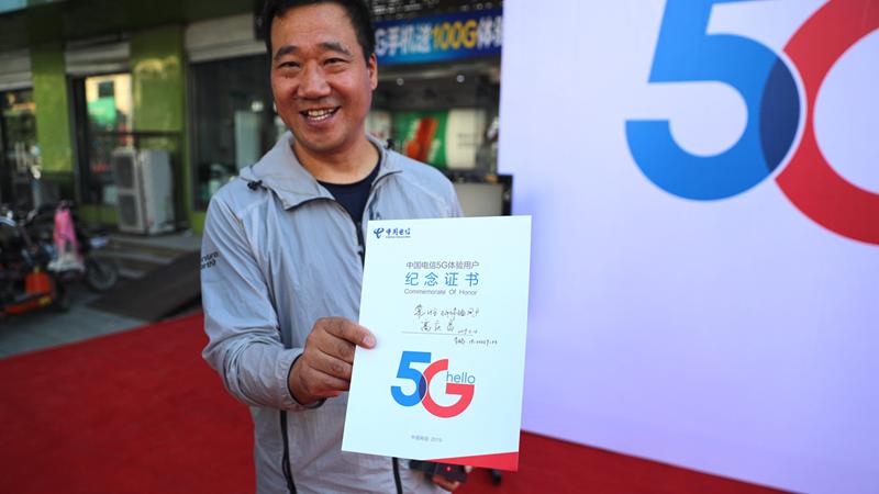 雄安开启5G新生活!雄安首款5G手机正式发售