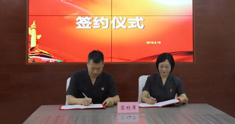 跨域联动服务京津冀发展 司法协作助推一体化进程 河北雄安新区中级人民法院与天津海事法院正式签署司法协作协议