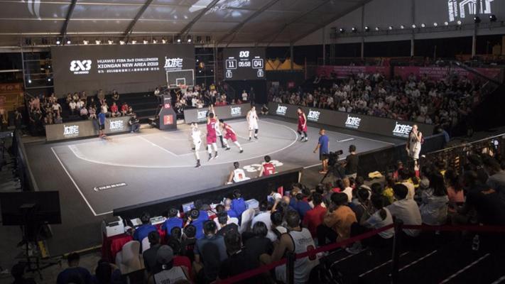 2019国际篮联三人篮球挑战赛雄安站开幕式举行
