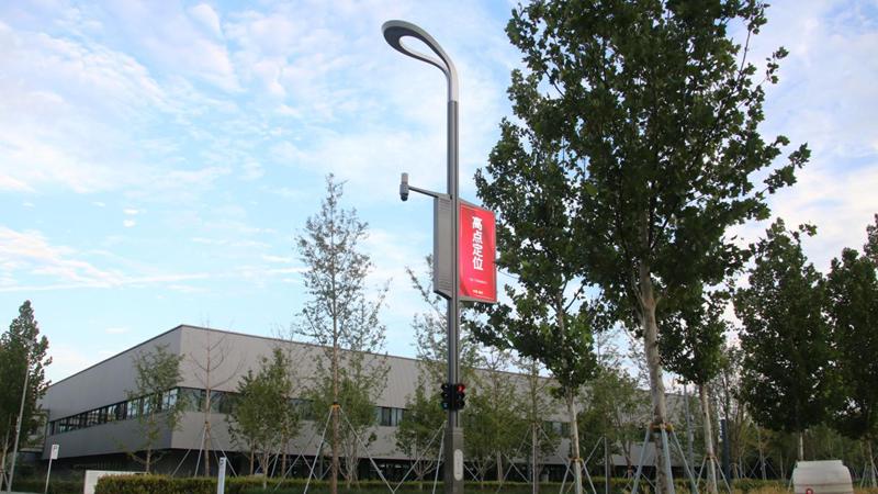首批直流智慧路灯点亮市民服务中心