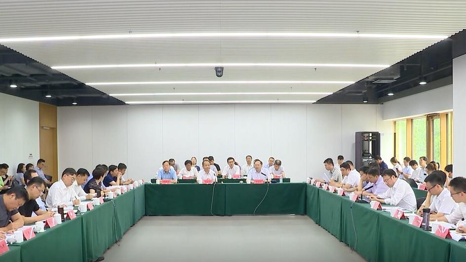 视频丨京津冀工信部门签署备忘录:支持雄安新区建设互联网产业园