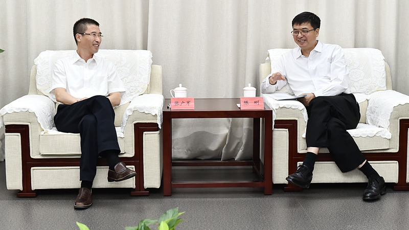 东南大学校长张广军一行到雄安新区考察