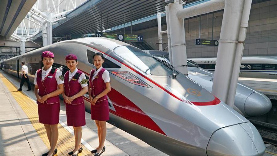 京雄城际铁路(北京段)进入运行试验阶段