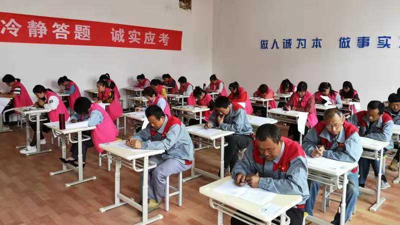 雄安新区首次职业技能鉴定考试成功举办