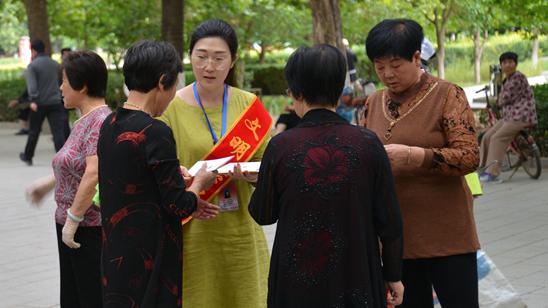雄县举办网络安全宣传周活动