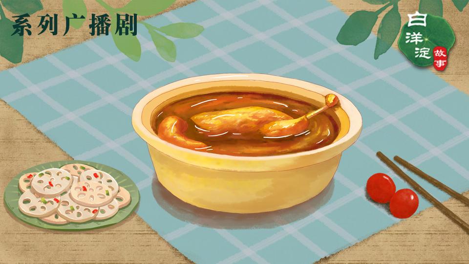 系列广播剧第131期:白洋淀特色风味美食随处可见,不信你来看