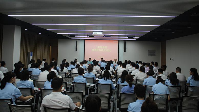 雄安新区政务服务中心积极开展创建省级文明单位活动