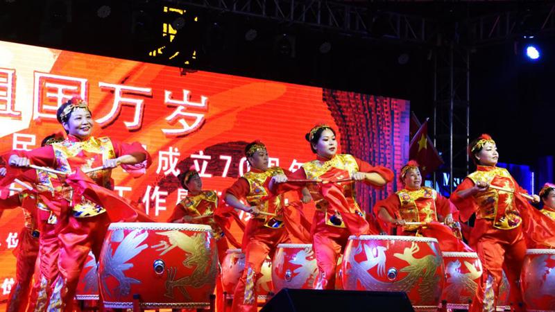 雄县举办庆祝新中国成立70周年暨征迁安置工作慰问演出