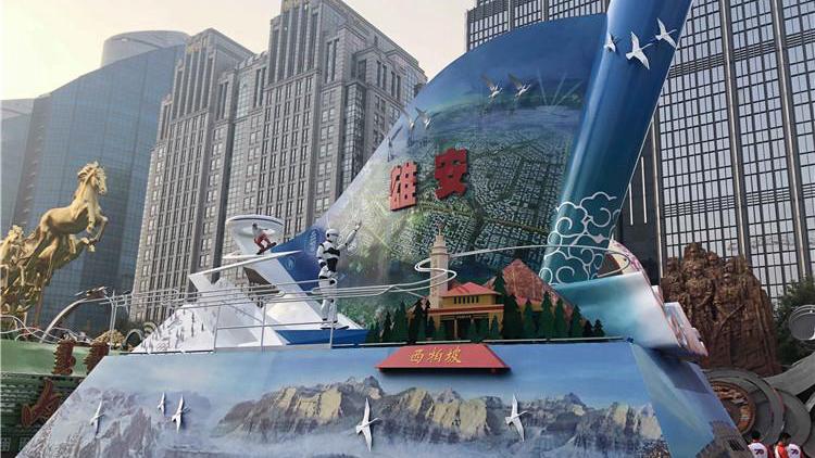 """以""""盛世雄安""""为主题!河北彩车参加庆祝新中国成立70周年群众游行"""
